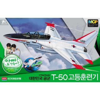 Model Kit letadlo 12519 - ROKAF T-50 ADVANCED TRAINER MCP (1:72)