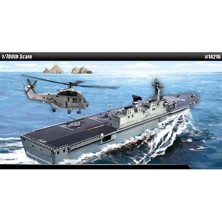 Model Kit loď 14216 - ROK NAVY DOKDO (LPH 6111) MCP (1:700)