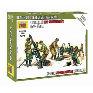 Wargames (WWII) figurky 6147 - Soviet 120mm Mortar w/Crew (1:72)