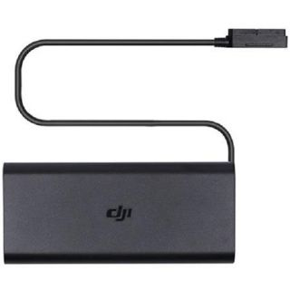 DJI - Mavic Air 2 Battery Charger (Global)
