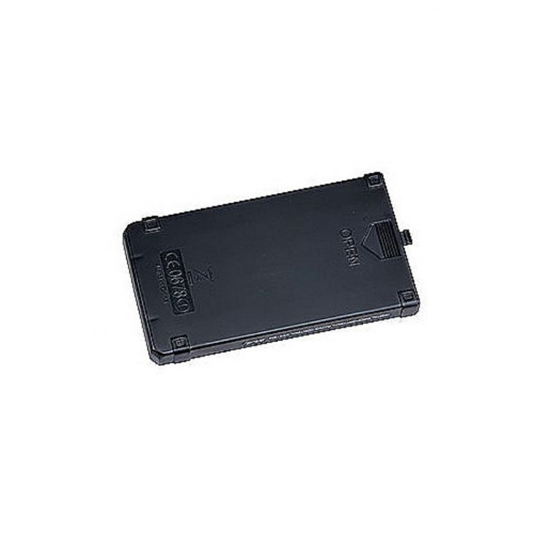 Box baterky pro RC soupravu