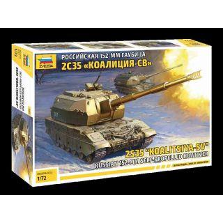 """Model Kit tank 5055 - 2S35 """"Koalitsya-SV"""" Self Propelled Howitzer (1:72)"""