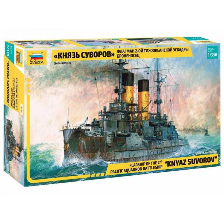 "Model Kit loď 9026 - ""Knyaz Suvorov"" Russian Battleship (1:350)"