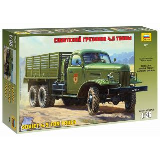 Model Kit military 3541 - ZIS-151 Soviet Truck (1:35)