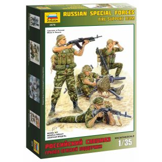 Model Kit figurky 3570 - Russian Fire Team (1:35)