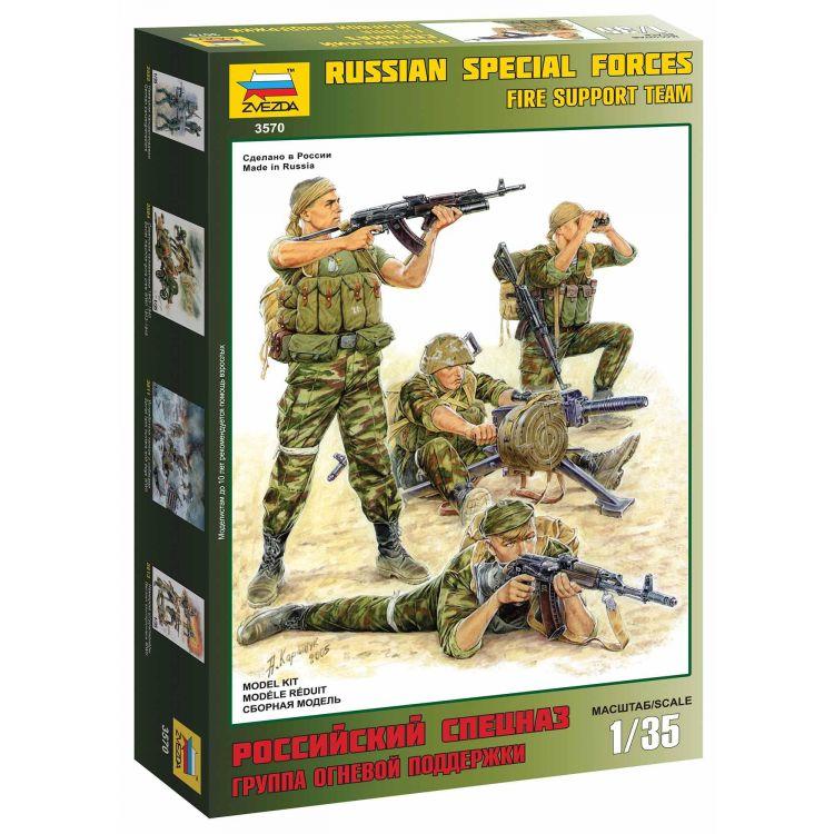 Model Kit figurky 3570 - Russian Fire Team (1:35)
