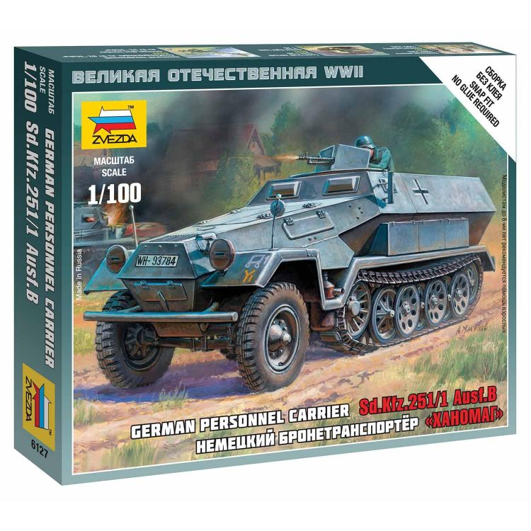 Wargames (WWII) military 6127 - Sd.Kfz.251/1 Ausf.B (1:100)