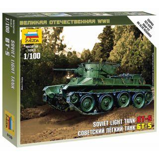 Wargames (WWII) tank 6129 - Soviet Tank BT-5 (1:100)