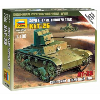 Wargames (WWII) tank 6165 - T-26 Flamethrower Tank (1:100)