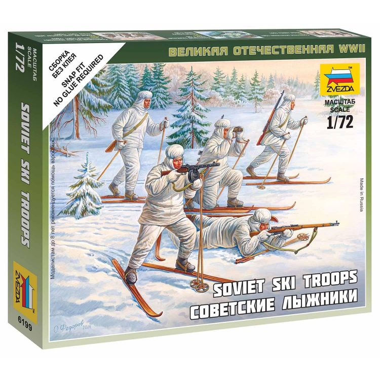 Wargames (WWII) figurky 6199 - Soviet Skiers (1:72)