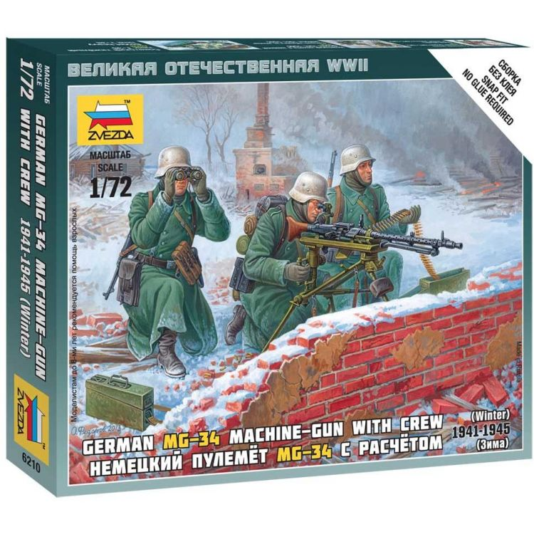 Wargames (WWII) figurky 6210 - Ger. Machine-gun with Crew (Winter Uniform) (1:72)