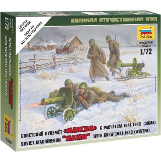 Wargames (WWII) figurky 6220 - Soviet Machine-gun with Crew (Winter Uniform) (1:72)