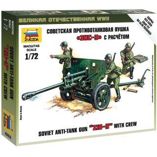 Wargames (WWII) military 6253 - Soviet 76mm anti-tank gun ZIS-3 (1:72)
