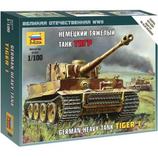 Wargames (WWII) tank 6256 - Tiger I (1:100)