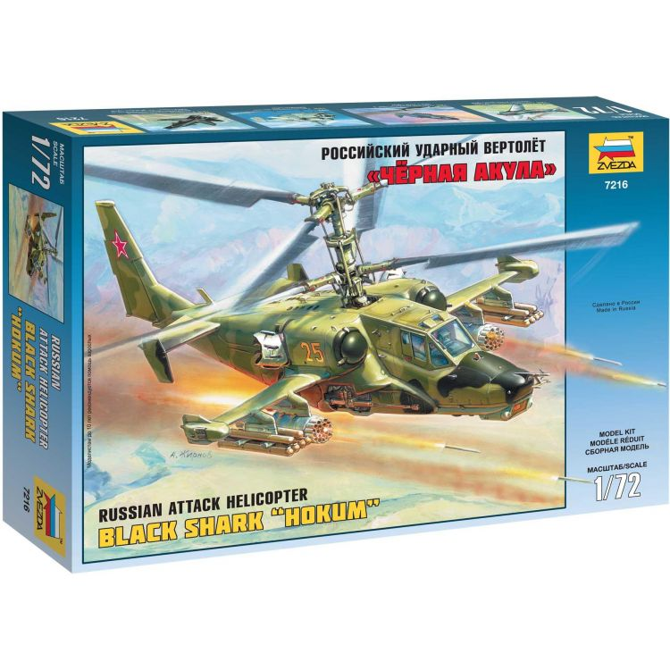 "Model Kit vrtulník 7216 - Russian Attack Helicopter ""Hokum"" (re-release) (1:72)"