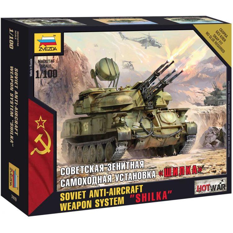 Wargames (HW) military 7419 - Anti-Aircraft Weapon System Shilka (1:100)