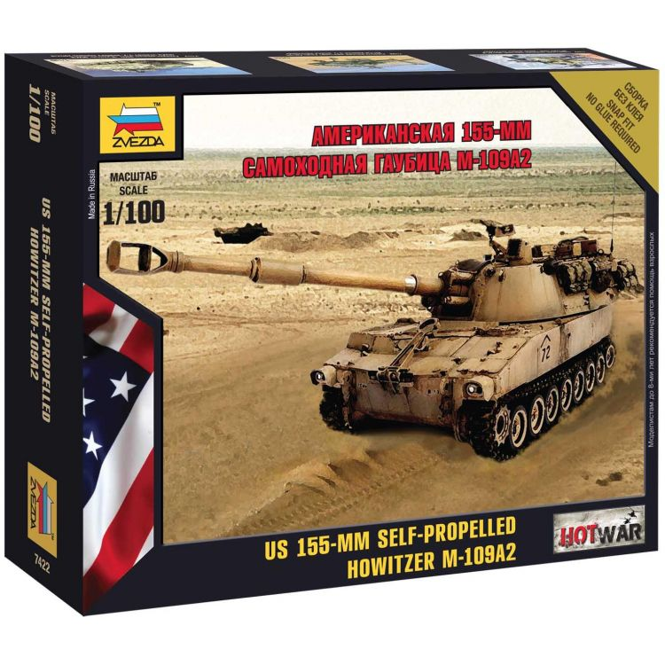 Wargames (HW) military 7422 - 155mm Self-Propelled Howitzer M-109 A2 (1:100)