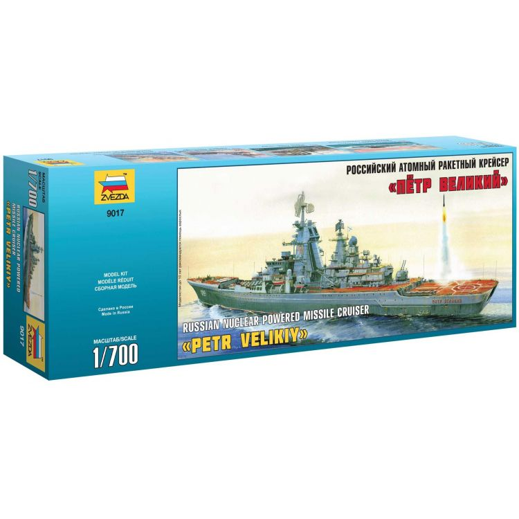 Model Kit loď 9017 - Russian Battlecruiser Pjotr Velikij (1:700)