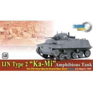 "Model Kit tank 60584 - IJN Type 2 ""Ka-Mi"" Amphibious Tank 27th Naval Special Ground Base Guard Aitape July-August 1944 (1:72)"