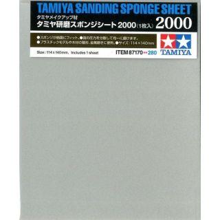 Brúsna špongia Tamiya 2000
