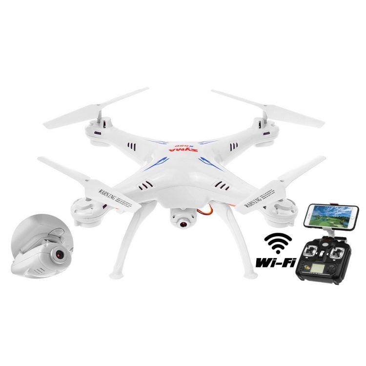 RC DRON SYMA X5SW, BIELA