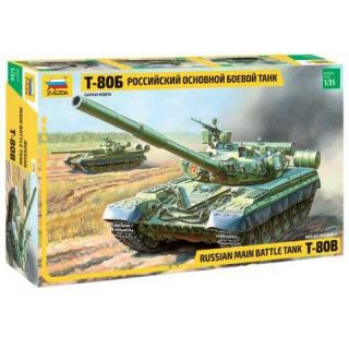 Model Kit tank 3590 - T-80B Russian MBT  (re-release) (1:35)