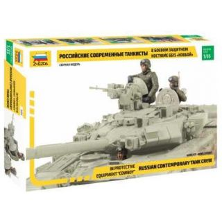 Model Kit figurky 3684 - Russian Tank Crew - Combat version (1:35)