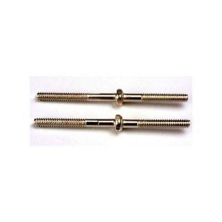 Stavitelná tyč závěsu 50mm (2)