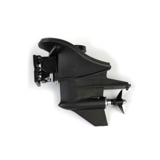 Závěsný motor POWER 7