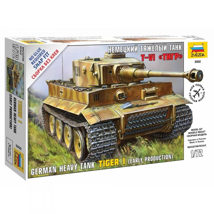 Snap Kit tank 5002 - Tiger I (1:72)