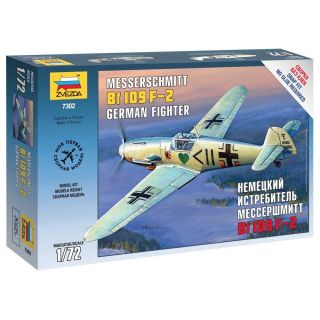 Snap Kit lietadlo 7302 - Messerschmitt B-109 F2 (1:72)