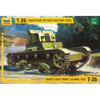 Model Kit tank 3542 - T-26 Version 1932 (1:35)