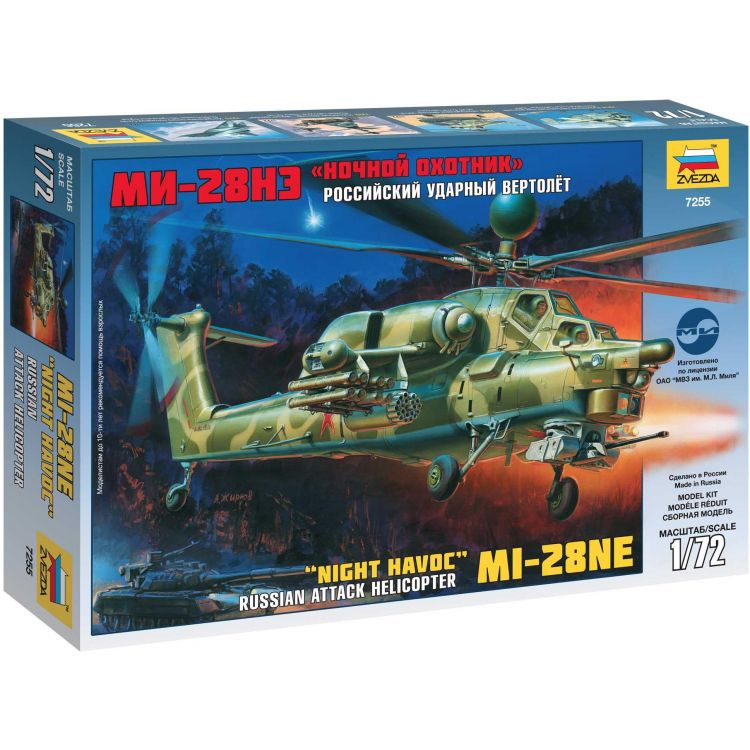 Model Kit vrtulník 7255 - MIL MI-28N Russian Helicopter (1:72)