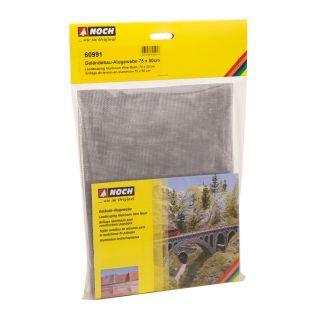 Terénna hliníková tkanina 50 x 75 cm  NO60991