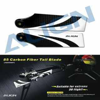 Align T-Rex 550E HQ0900B 90 Carbon Fiber Tail Blad